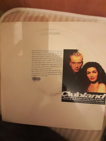 Club land set me free (i'm on fire) vinyl record