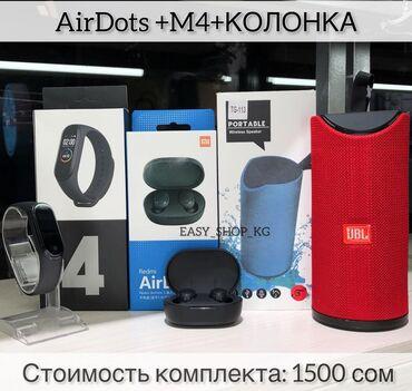 браслет пандора бишкек in Кыргызстан | БИЛЕРИКТЕР: Бомбезная новость!Mobi_shop_kg_ запускает акцию! Мы собрали для вас