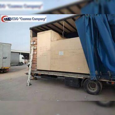 Перевозки - Кыргызстан: Грузоперевозки с Китая и России имеются склады и свои машины по