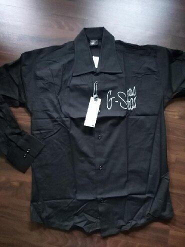G-STAR nova muška košulja. Turski proizvodjač. Veličina XXL - Ruma