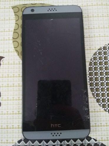 HTC 530 desire-25e sa originalnom kutijom i papirima!!!  (za delove-ne