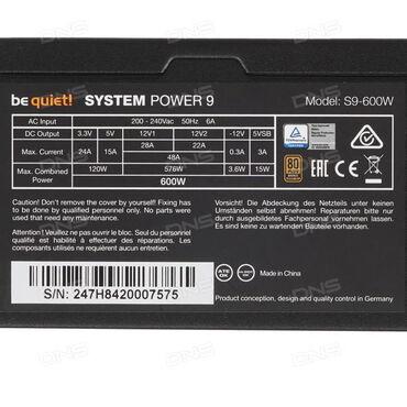 аккумуляторы для ибп 120 а ч в Кыргызстан: Блок питания Be quiet! И корпус Deepcool (SSD в подарок)Блок питания