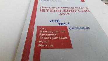 Kitab, jurnal, CD, DVD Azərbaycanda: Ibtidai siniflər üçün