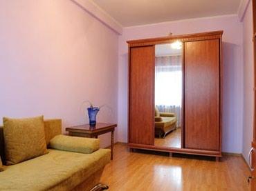 Посуточная элитная квартира с евро в Бишкек