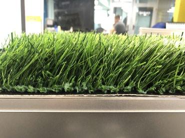 Искуственный газон для футбола професиональный! Производство Германия