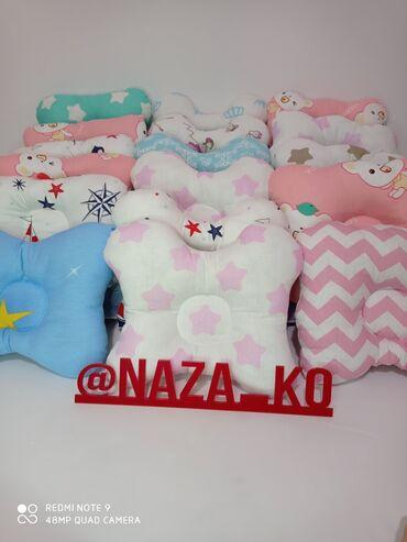 Подушки для малышей. Ортподушки для малышей. Оптом от 10шт и в розницу