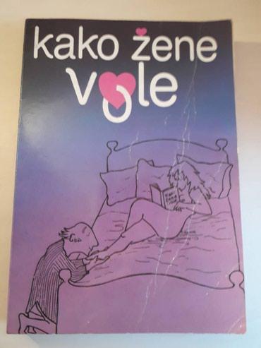 Kako zene vole  - Eroticko drustvo kensigtonskih dama - Belgrade