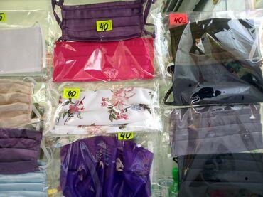 Продаю маски многоразовые двух трёхслойные разных моделей и расцветок