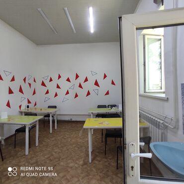 Недвижимость - Кыргызстан: Сдается помещение под столовой, без оборудования, на