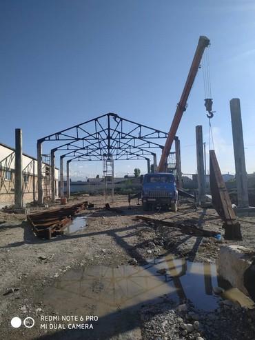 фермы металические в Кыргызстан: Металлоконструкция ферма склады