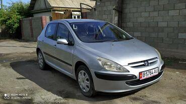 Peugeot - Кыргызстан: Peugeot 307 1.6 л. 2002