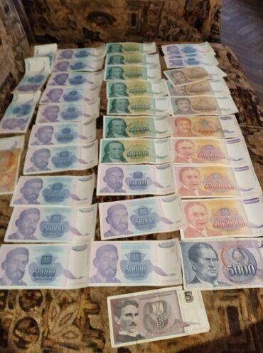 Inflatorni novac - Srbija: Prodajem stari papirni novac