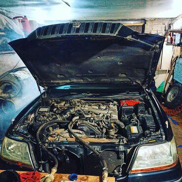 97 объявлений: Сервисное ТО, Климат-контроль | Промывка, чистка систем автомобиля