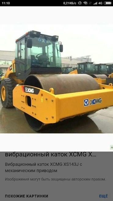 Сдается 14 тонный каток в аренду для дорожных и грунтовых работ в Токтогул