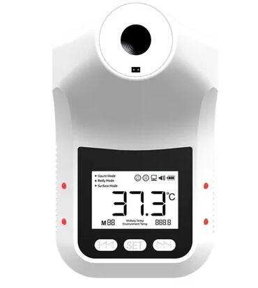 Автоматический инфракрасный термометр для контроля