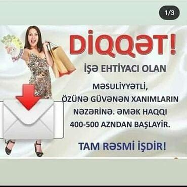 Yumşaq uşaq kombinezonları - Azərbaycan: Marketoloq. İstənilən yaş. Natamam iş günü