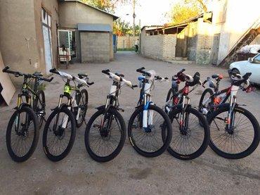 Продаю абсолютно новые в Бишкек