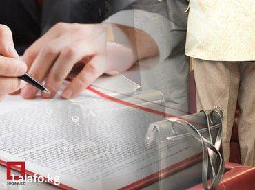 В компанию Rich One требуются менеджеры  хороший доход, карьерный в Бишкек