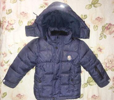 """Детская зимняя куртка, фирмы """"QIQI"""", на рост 98 см, б/у, в отличном"""