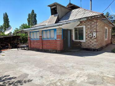 Недвижимость - Шопоков: 1300 кв. м, 5 комнат, Гараж, Парковка, Сарай