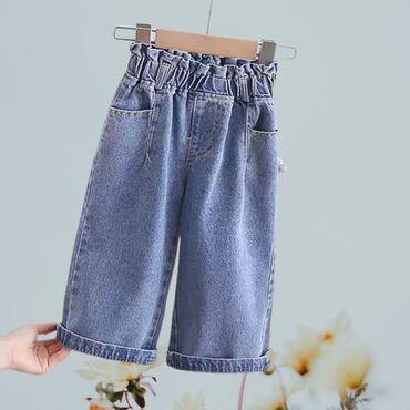 Стильные джинсы клёш . Размеры: 110 см