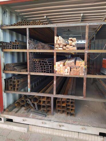 шпатлевка цена бишкек в Кыргызстан: Металл, гипсокартонпрофилисухие смеси (шпатлевка) . Рынок КОК ЖАР