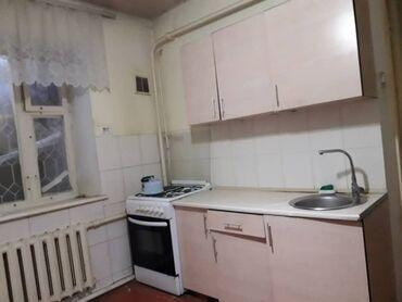 сколько стоит провести газ в дом бишкек в Кыргызстан: Продам Дом 60 кв. м, 4 комнаты