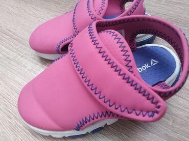 Dečije Cipele i Čizme | Indija: Nosene jednom