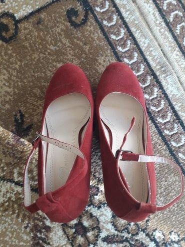 Ženske cipele na platformu. Kao nove, nošene dva puta. Bez oštećenja