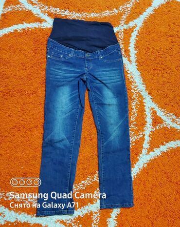 Продаю джинсы для беременных 44-48 размер оригинал одевала пару