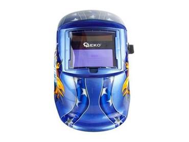 Stega - Srbija: Maska za varenje fotogrej automatska Maska za zavarivanje pogodna za s