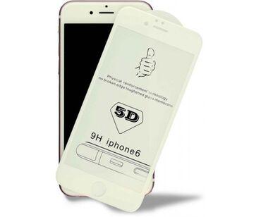 iphone бу цена в Кыргызстан: Новые защитные стекла 5D на iPhone 6, 6 plus, 7, 7 plus.Распродаем