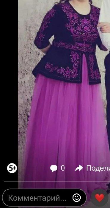 Личные вещи - Кашат: Классное платье,одевала 1раз на кыз узатуу