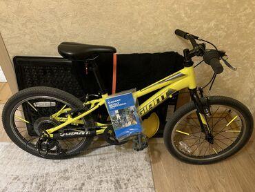 Велосипеды - Кыргызстан: Giant-новый, 5-9 лет, 20-е Колеса, качественный велосипед, покупали в