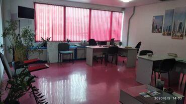 Офис в центре города 40 м2 Всё включено