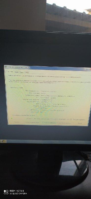 компьютеры geforce gt в Кыргызстан: Продается компьютер 4 ядра В хорошем состоянииС доп видеокартой 4 Гб