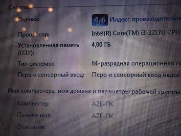 Bakı şəhərində HP 15 core i3-3cü nəsil+3 GB Nvidia Noutbuku əla vəziyyətdədir- şəkil 6