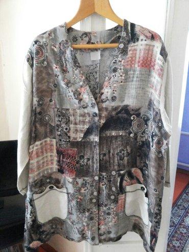 Отличный хб пиджак с интересными в Бишкек