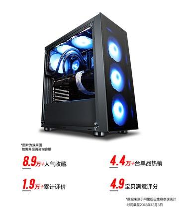Процессор Intel I7 8700 на заказ. в Бишкек