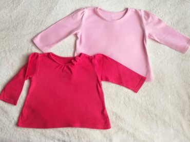 George 2 bluzice veličine 6-9 meseci.Malo nošene.U odličnom stanju. - Belgrade