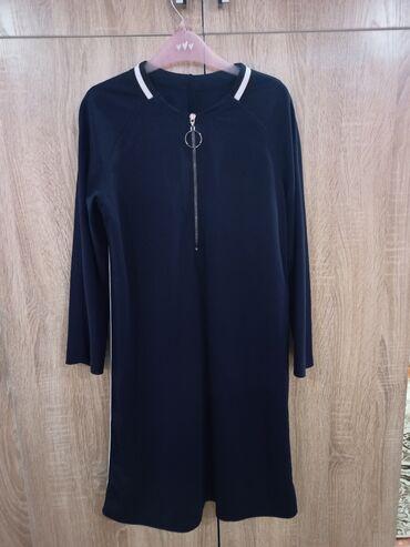 лосины в Кыргызстан: Новое платье, качество отличное. Можно носить с лосинами. Размер