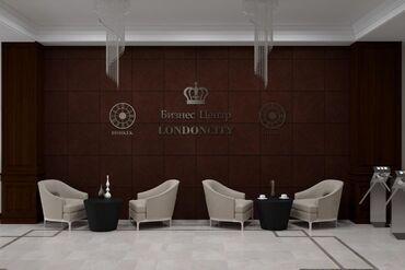 Офисы - Кыргызстан: Продаётся последний офис 54 м2, первая линия .Бизнес центр «Лондон