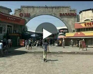 Торговый представитель horeca - Кыргызстан: Сдаю в Аренду или Продаю Торговое место на Ошском рынке!!!Место очень