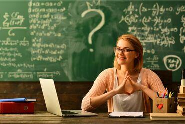 Репетитор   Математика   Подготовка к экзаменам