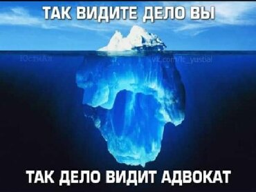 Юридическая консультация населению - Кыргызстан: Юридические услуги и консультации по уголовным и гражданским делам,а