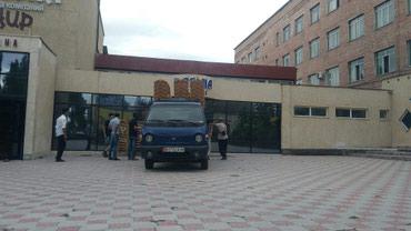 Портер такси  грузоперевозки и грузчики вывоз мусора в Кок-Ой