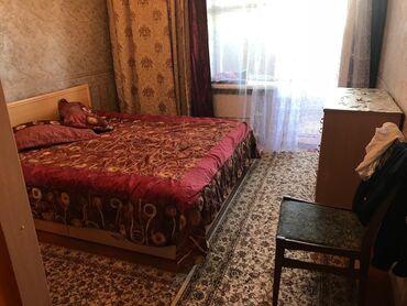 генетика животных в Кыргызстан: Сдается квартира: 3 комнаты, 70 кв. м, Бишкек