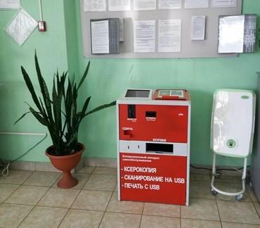 сварочный автомат в Кыргызстан: Продаю копировальный автомат