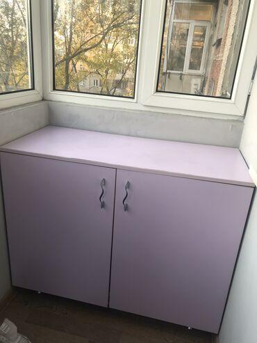 Продаём мебель дёшево в связи со срочным переездом Вся мебель сделана