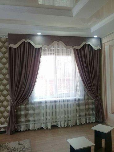 Пошив штор любой сложности, выезд в Бишкек